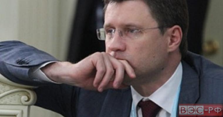 кризис в диалоге России и Евросоюза