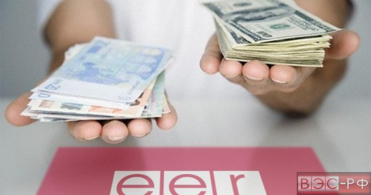 Курс валют от eer.ru
