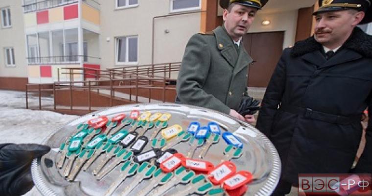 Президент РФ разрешил увольнение военных, отказавшихся от жилья