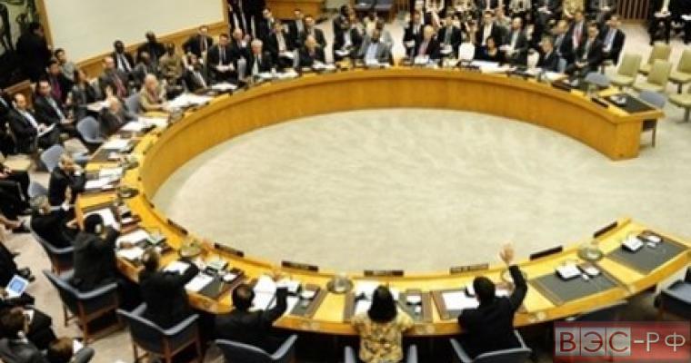 Сессия Комитета ООН по правам человека