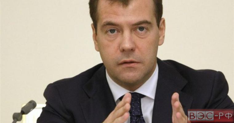 Дмитрий Медведев о ВВП РФ