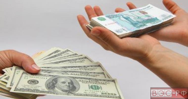 прогноз курса доллара на конец 2015 года