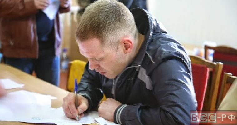 В Латвии собирают подписи за переселение русских