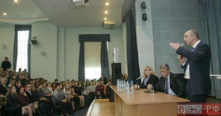Антон Силуанов рассказал о тратах из резервного фонда