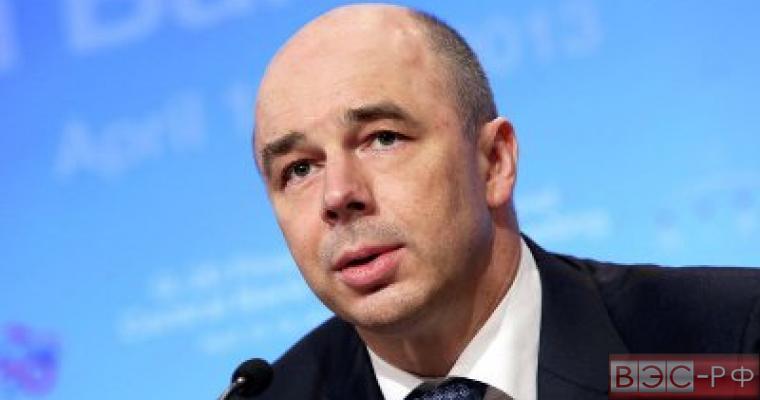 Минфин РФ заявил об укреплении курса рубля