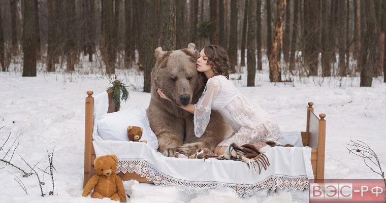 Россия  шокировала европейцев фотосессией моделей в обнимку с медведем