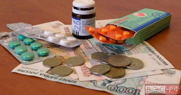 Цены на лекарства снижаются