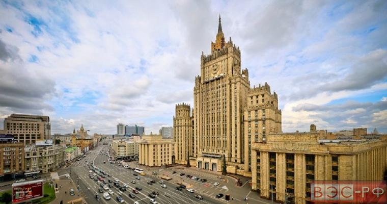 МИД России: США препятствуют сокращению ядерных вооружений