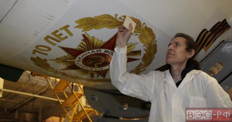 Роскосмос: Знамя Победы уже на борту МКС