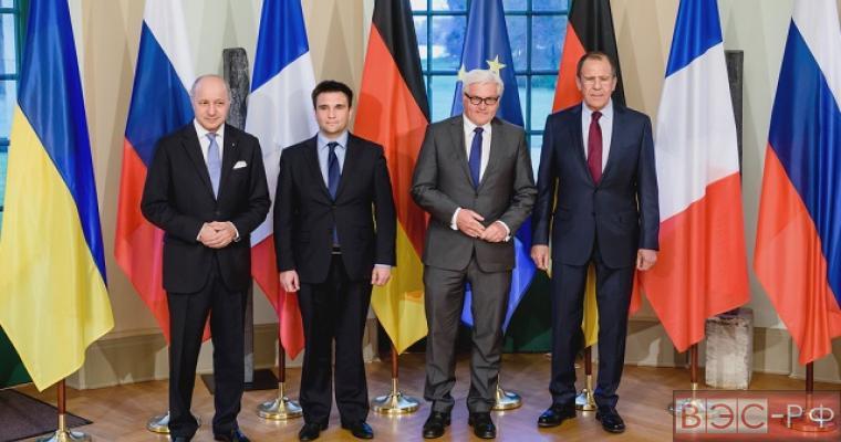 Встреча в Берлине