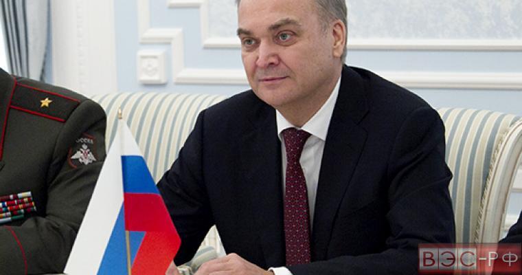 Москва и НАТО сокращают контракты – Минобороны РФ