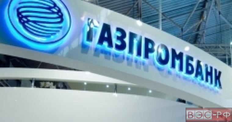 Реакция Газпрома на изменение ключевой ставки