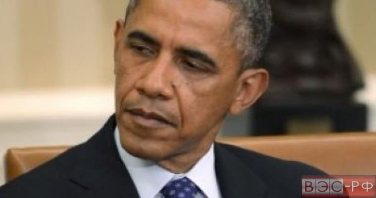 Обама против