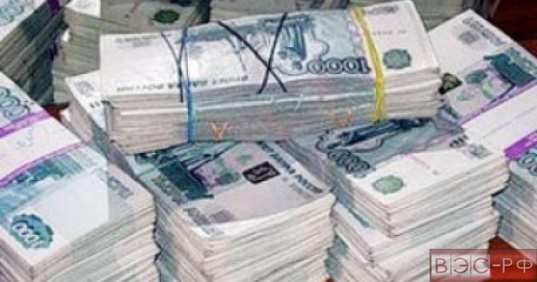 У подозреваемых изъято 13 миллионов рублей