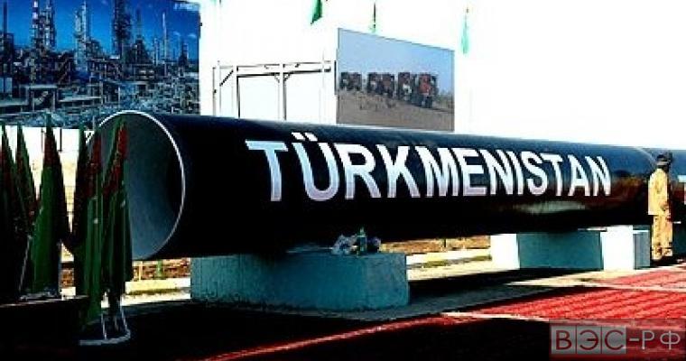 Евросоюз хочет работать с Транскаспийским газопроводом