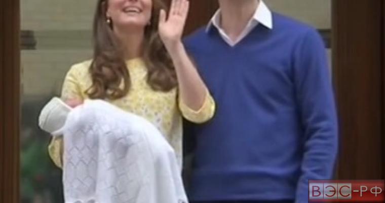 Кейт и Уильям с дочерью