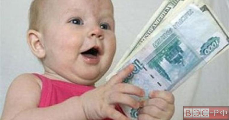 Пенсионный фонд: выплаты  из маткапитала уже начались