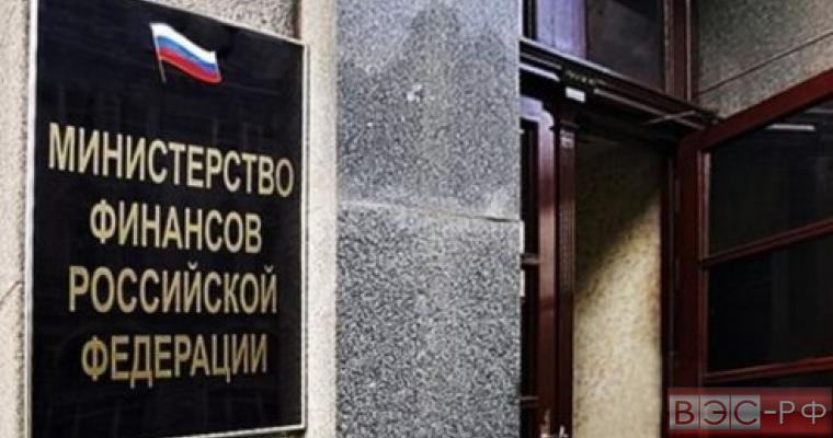 Силуанов предложил изменить бюджетное правило для спасения резервного фонда