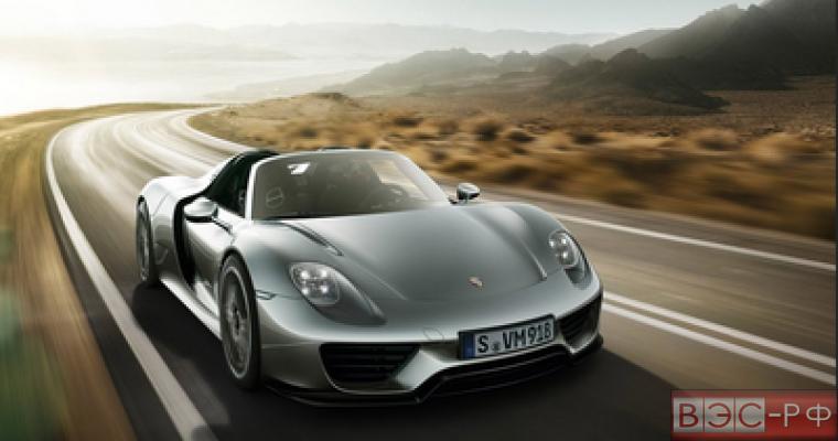В России впервые продали  экземпляр Porsche 918 Spyder