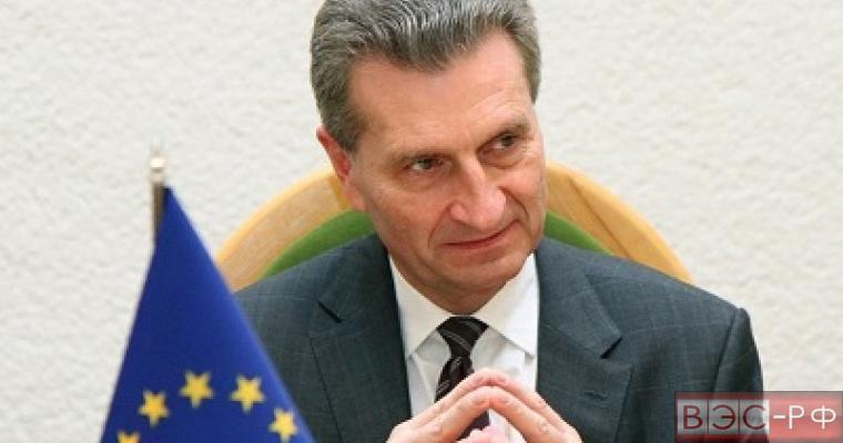 Еврокомиссар Эттингер