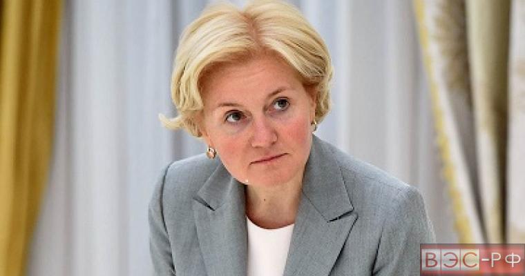 Голодец: туристические услуги в России значительно улучшились