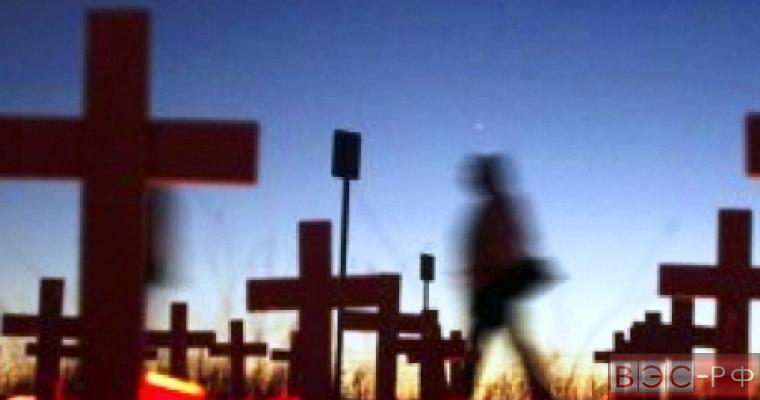 В России увеличился необъяснимый рост смертности