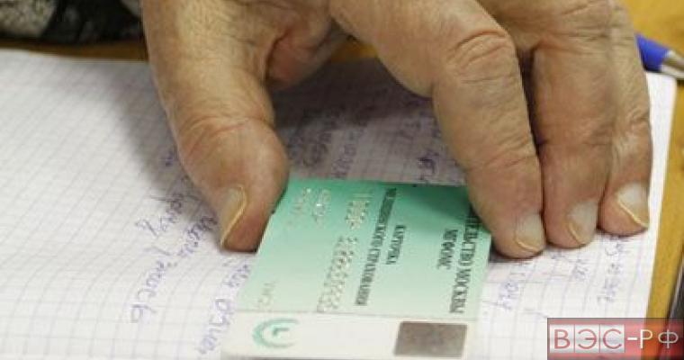 В Госдуме намерены лишить безработных полисов ОМС