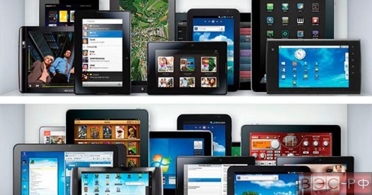 Продажи планшетов падают