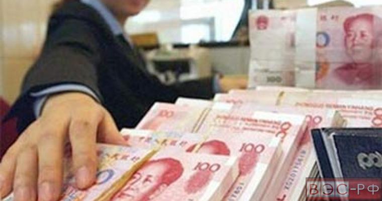 Китайские банкиры предлагают российским предпринимателям деньги на выгодных условиях