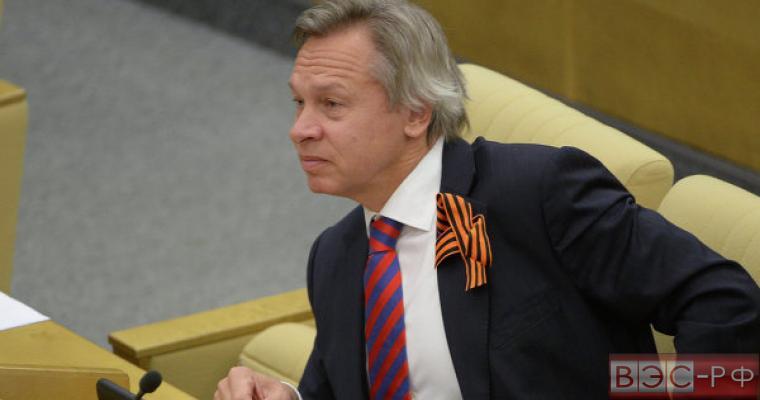 Пушков назвал союз КНР и России ответом на наступление Запада