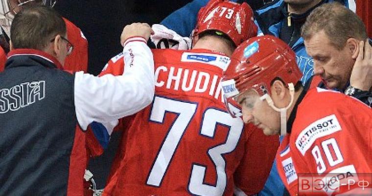 Травма российского хоккеиста
