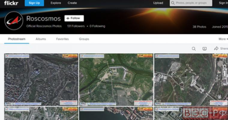 Роскосмос разместил HD-снимки на странице фотохостинга Flickr