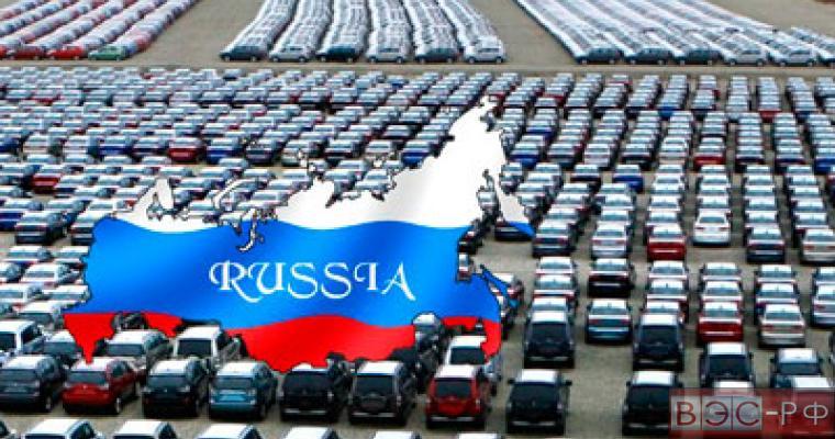 Рынок российских авто