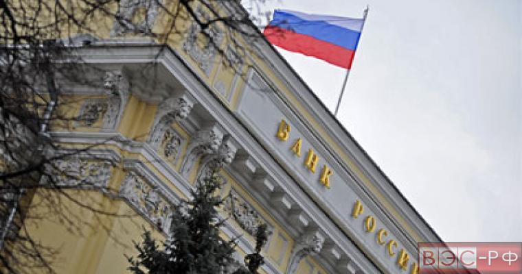 Крах рубля осенью прогнозируют эксперты