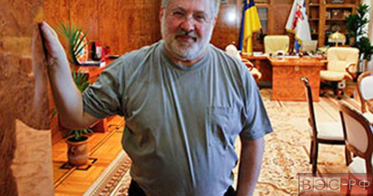 Собственность Коломойского в Крыму  проходит оценку и будет продана в ближайшее время