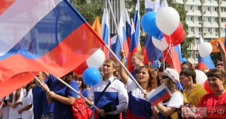 Российская молодежь