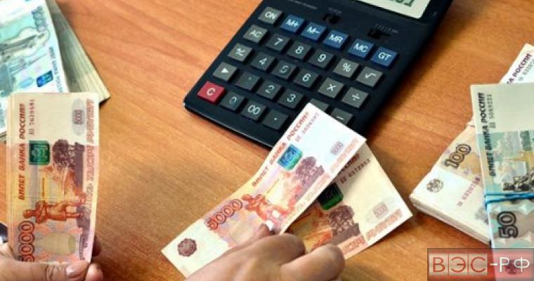 в пересчете валютной ипотеке в рубли было отказано