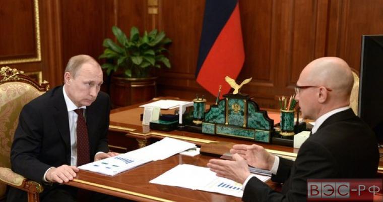 Зарплата Сергея Кириенко составляет от 1,7 до 1,9 млн рублей
