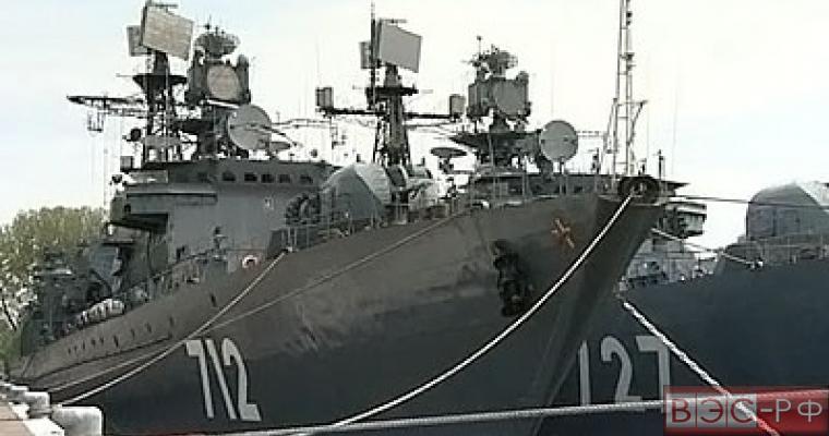 интересы России защищает Балтийский флот