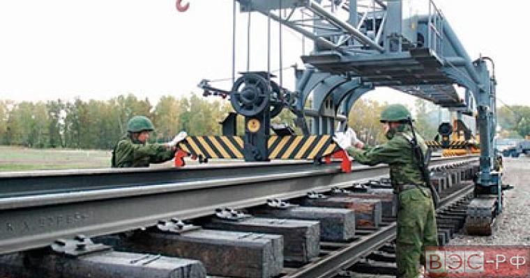 ЖД пути в обход Украины