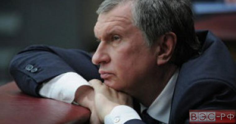 новые кредиты планирует привлечь президент Роснефти Игорь Сечин