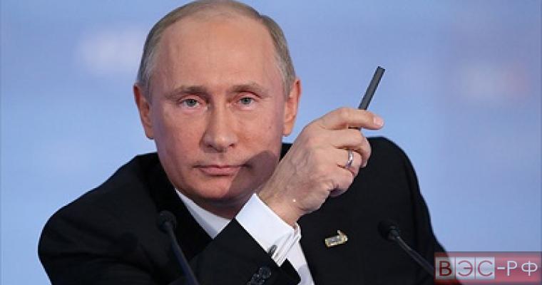 Путин: уровень знания родного языка в России должен быть повышен