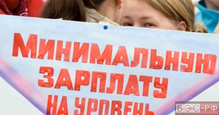 Минтруда РФ сравняет МРОТ и прожиточный минимум