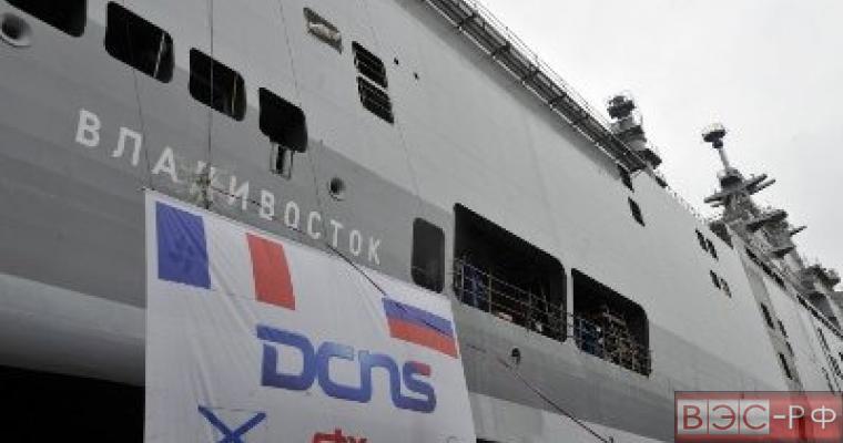 Российским Мистралям нашли применение во Франции