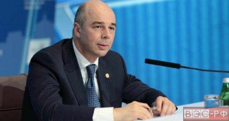 Силуанов назвал обязательства Украины перед Россией суверенным долгом