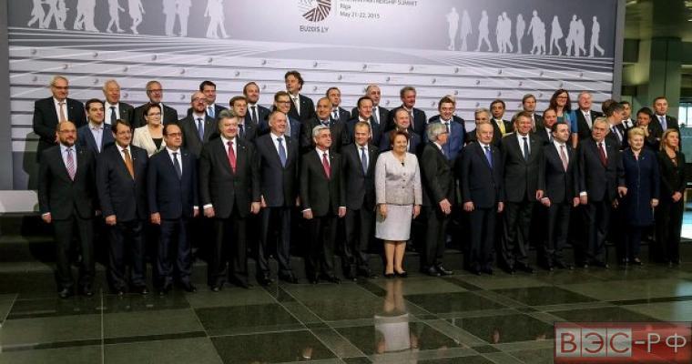 Участники саммита в Риге