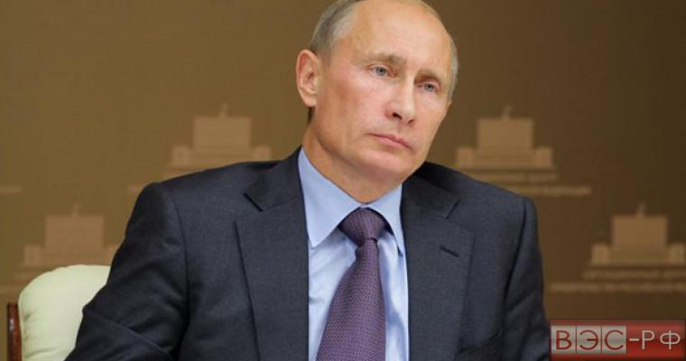 Западные СМИ готовят информационную атаку против президента РФ