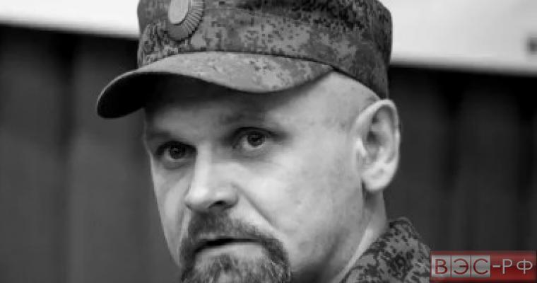 Алексей Мозговой убит