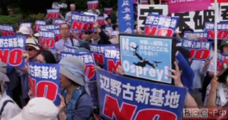 протесты в Токио