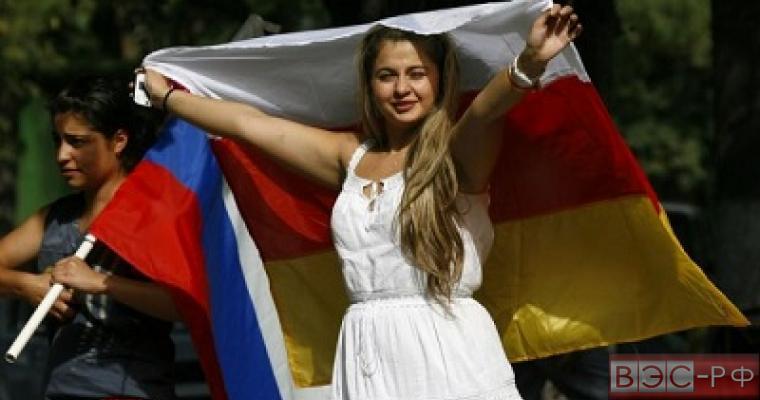 День независимости Южной Осетии
